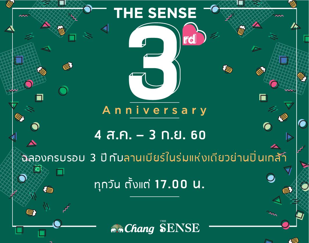 TheSense The Sense 3rd Anniversary - MILD Concert