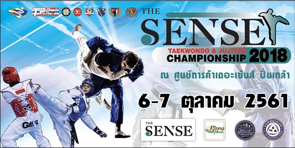 TheSense THE SENSE TAEKWONDO & JUJITSU CHAMPIONSHIP 2018