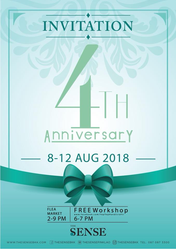 TheSense 4TH ANNIVERSARY