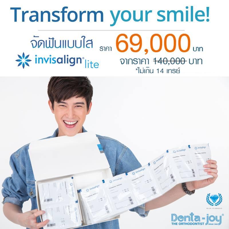 Denta-Joy